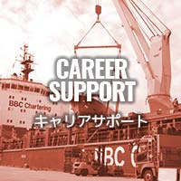 CAREER SUPPORT
